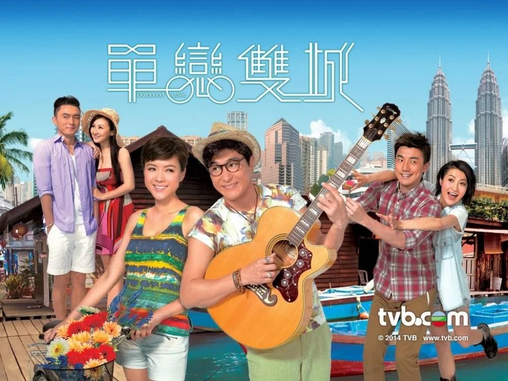TVB劇集一向陪伴唔少人成長~經典劇集歌曲你又識幾多首? | HolidaySmart 假期日常
