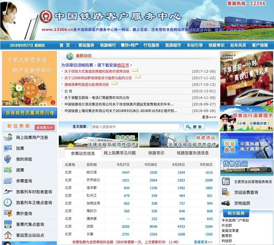 WeChat Pay HK 10月開始實行「雙向跨境支付」 番大陸消費終於唔駛再「唱錢」喇!   HolidaySmart 假期日常