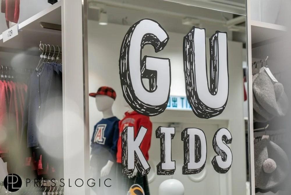 首間2層分店!GU將於6月於荃灣開設第5間分店 首度進駐新界西~ | HolidaySmart 假期日常