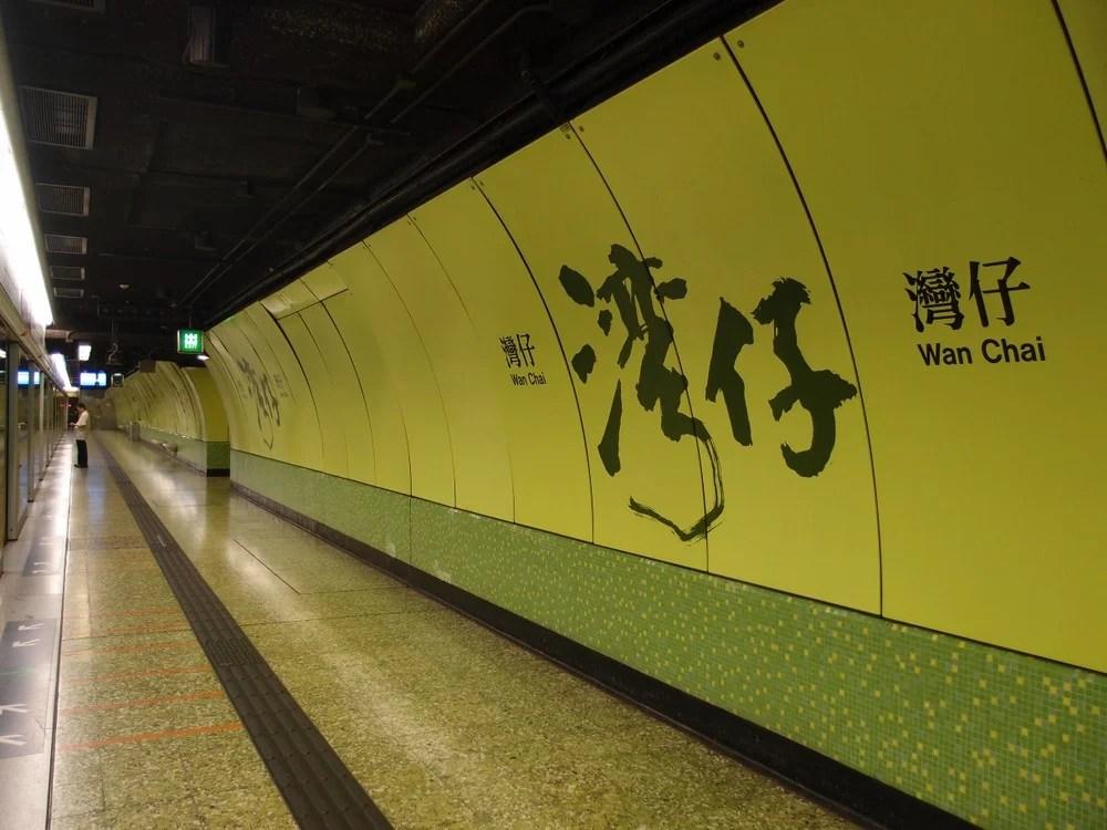 繼《2月14顛沛流離》後再一力作 網民改編《逼得太緊》變香港地方名!   HolidaySmart 假期日常