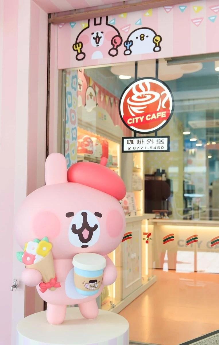史上最可愛嘅7-11?!粉紅兔兔+P助療癒你的心 必買臺灣限定店周邊商品 | HolidaySmart 假期日常