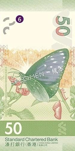 【換新銀紙2020】新鈔封利是 新版20,50元鈔票1月14號起有得換 | HolidaySmart 假期日常