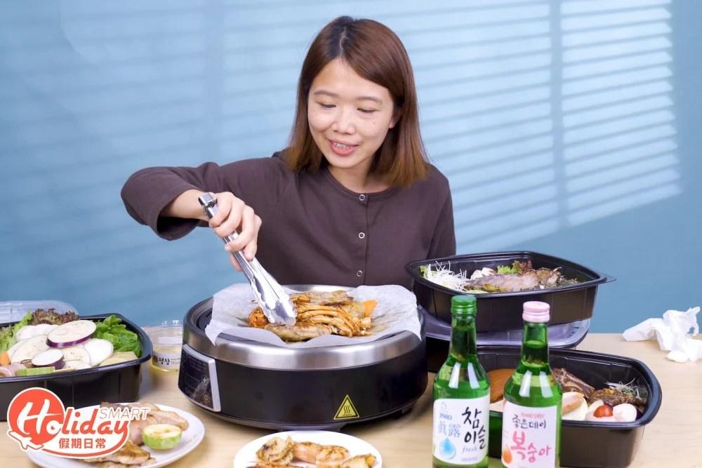 【韓燒外賣】旺角平昌BBQ推韓燒到會!20款食物連爐送上門 | HolidaySmart 假期日常