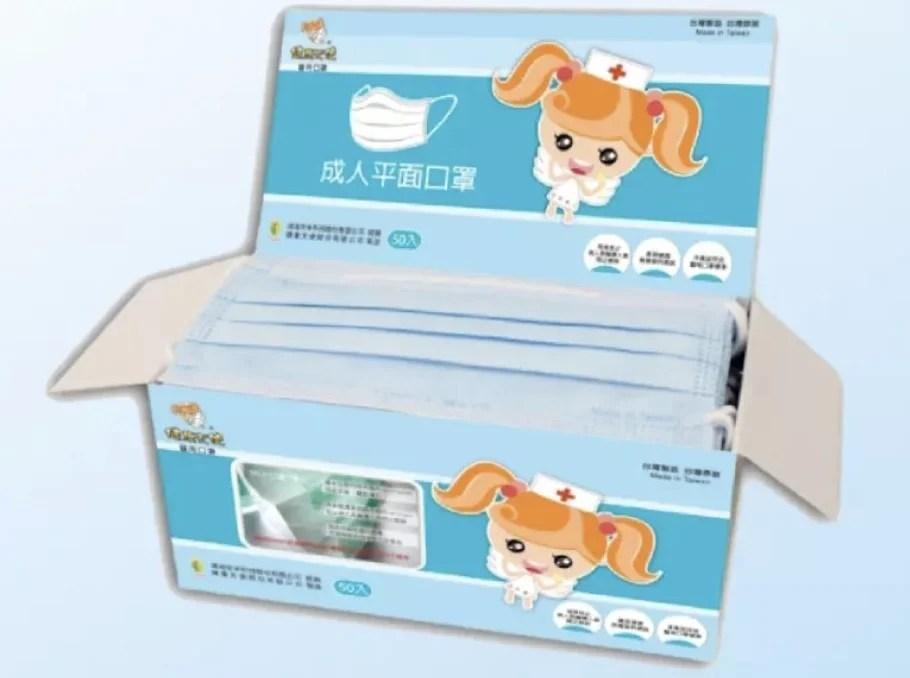 【口罩訂購合集】 臺灣、香港製造口罩一覽 成人中童$118/1盒50片 | HolidaySmart 假期日常