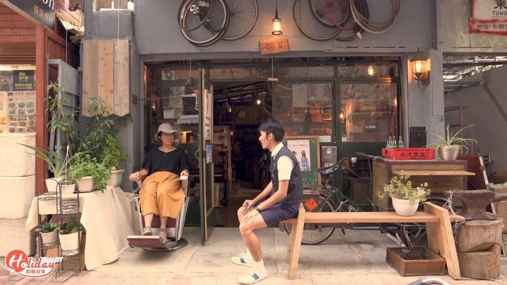 【元朗好去處】洪水橋古道具機關展 可親身試玩古物 同場租古典單車踩 | HolidaySmart 假期日常