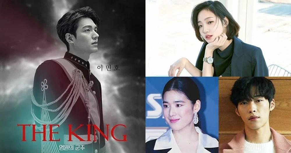 金銀淑編劇新作《The King:永遠的君主》確定明年在SBS播出!李敏鎬 金高銀領銜主演引發期待~   Kdaily 韓粉日常
