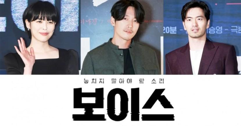韓劇《Voice 4》李荷娜再度出擊 下位搭檔男神由誰來擔任引熱議~ | Kdaily 韓粉日常
