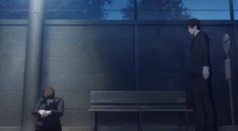 Assistir Seikaisuru Kado - Episódio 11 Online