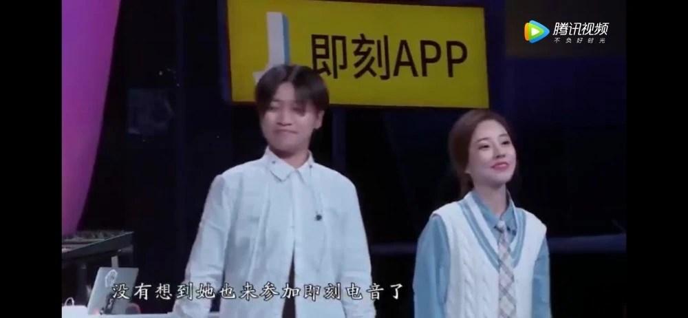 """馮提莫瘋狂上節目被嘲:""""野路子""""網紅也想當明星?   PTT新聞"""