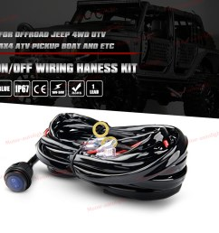 12v toggle on off wiring harness for polaris xp rzr 1000 900 ranger light bar [ 1200 x 1200 Pixel ]