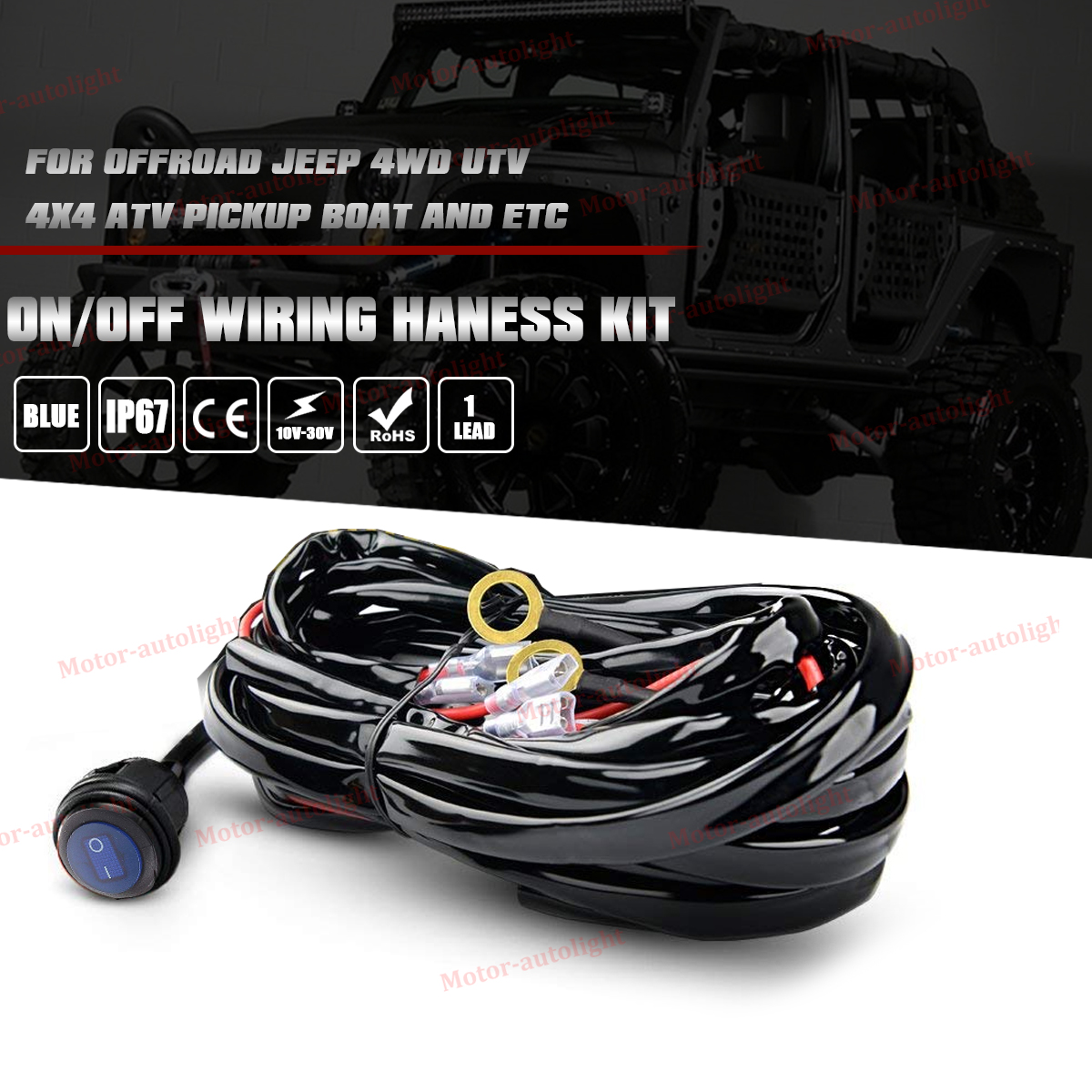 hight resolution of 12v toggle on off wiring harness for polaris xp rzr 1000 900 ranger light bar