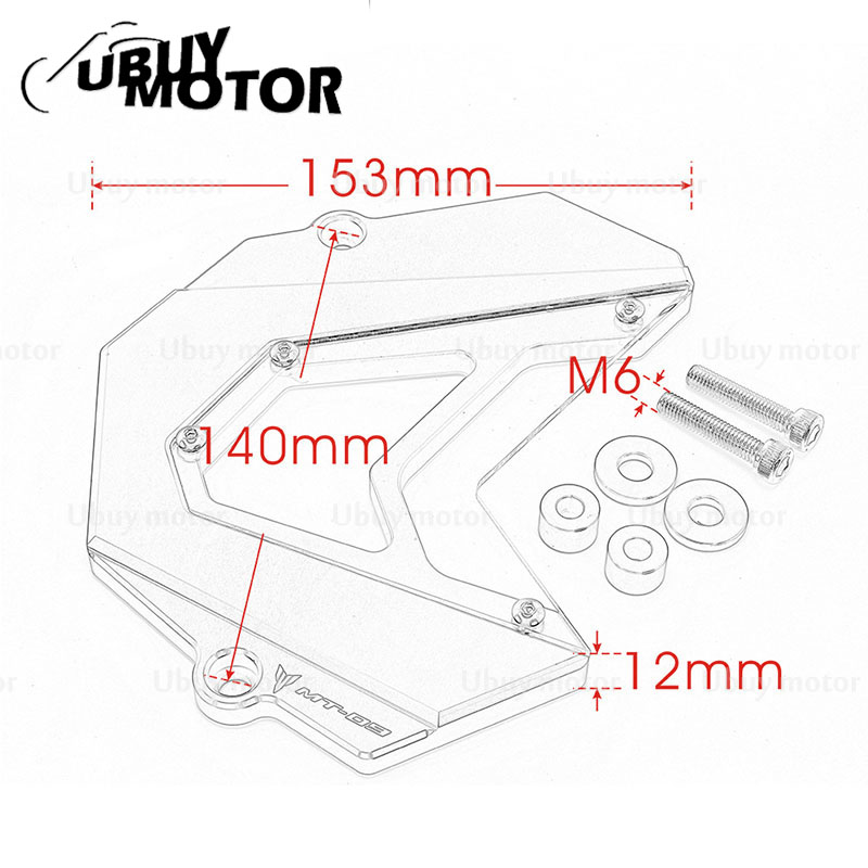 Motorbike Parts Front Chain Sprocket Guard Cover For