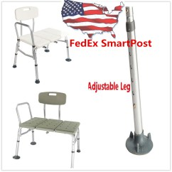 Difference Between Shower Chair And Tub Transfer Bench Steel Armless Bath 10 Height Adjustable Medical Details About