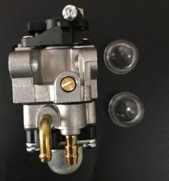 carburetor for cub cadet st425 st426c st426s st428 ss470 bc490 string trimmer [ 1000 x 1000 Pixel ]