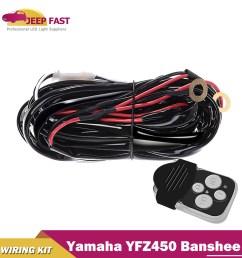 yamaha yfz450 banshee rhino raptor 660 700 wiring harness kit 12v 40a fuse relay [ 1000 x 1000 Pixel ]