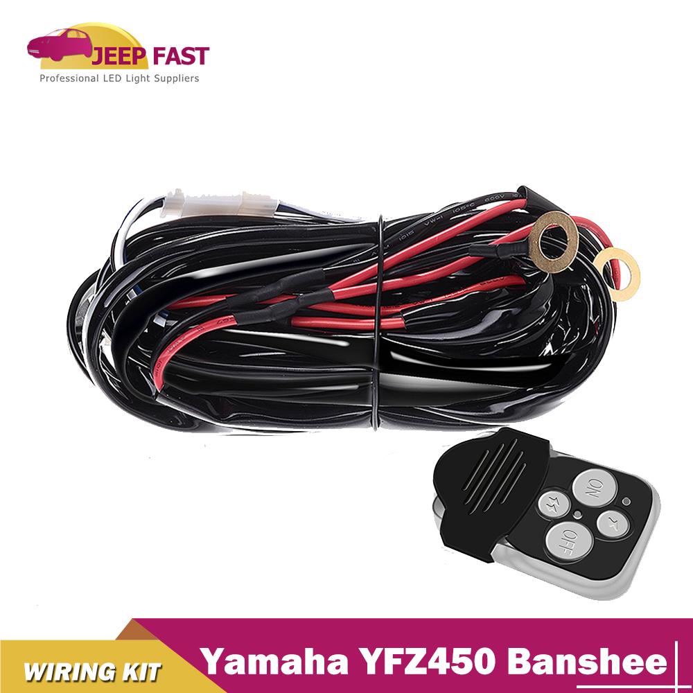 medium resolution of yamaha yfz450 banshee rhino raptor 660 700 wiring harness kit 12v 40a fuse relay