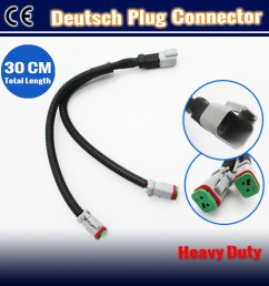 details about 2 to1 deutsch y connector joiner 2 lights with 1 wiring harness dt cable 30cm [ 1000 x 1000 Pixel ]
