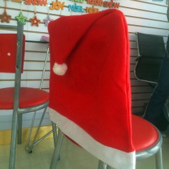 Santa Chair Covers Sets Rocking Cushion Festival Christmas Claus Hat Back Cover Set