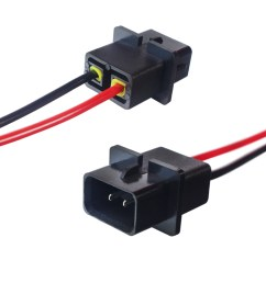details about 2pcs p13w psx26 male socket extension wiring harness adapter for fog light drl [ 1000 x 1000 Pixel ]