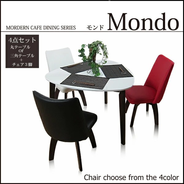 japanese table and chairs fall chair covers ookawakagu | rakuten global market: cafe set 4 points dining ...