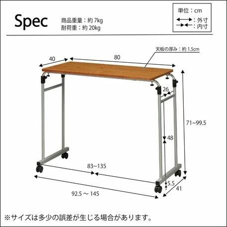 【楽天市場】送料無料 介護ベッドテーブル 伸縮式 サイドテーブル 木目 幅伸縮 縦伸縮 介護 読書 パソコンデスク