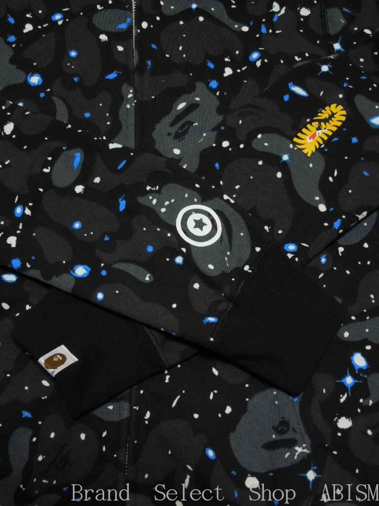 Black Camouflage Wallpaper Brand Select Shop Abism A Bathing Ape エイプ Space Camo