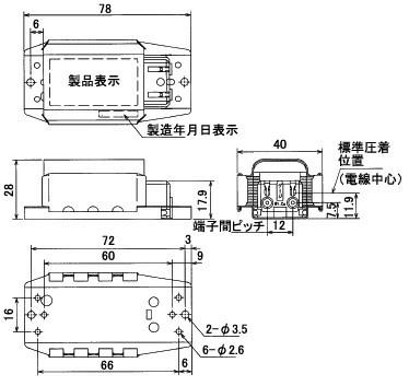 alllight: ☆ Toshiba Starter type fluorescent lamp for