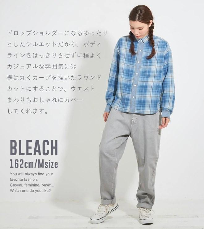 and CUBE SUGAR: 9/15upCUBE SUGAR靛藍檢查×indigoshamburebiggushatsu(2色) | 日本樂天市場