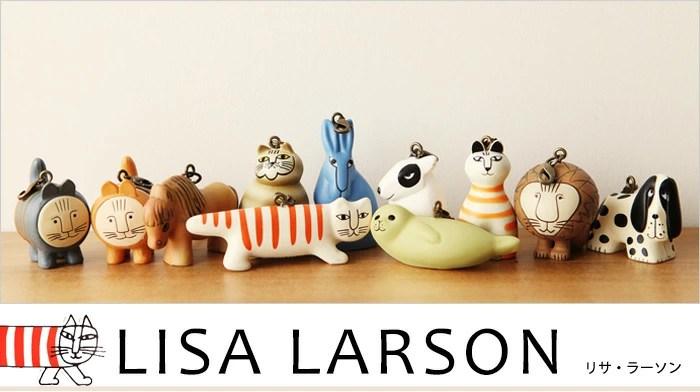 「リサラーソン」の画像検索結果