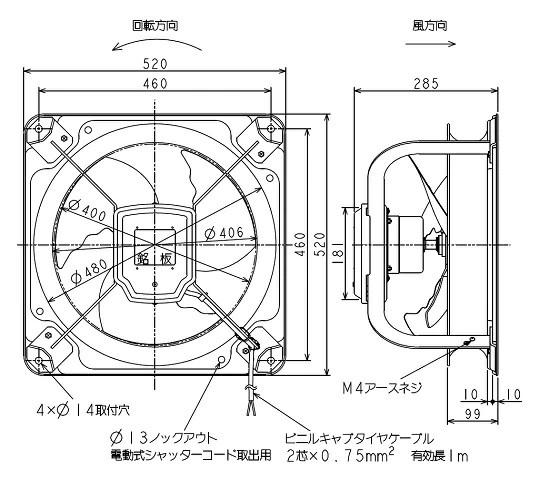 A-PLUS: Mitsubishi Electric Industrial ventilation fan