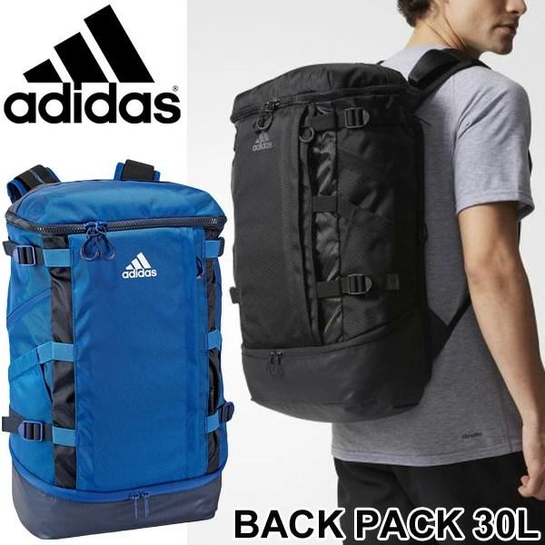 APWORLD | Rakuten Global Market: Backpack Adidas adidas OPS rucksack day pack 30L sports bag training tall handloom ability back men unisex gym ...