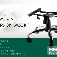 Recaro Office Chair Booster Seat High Auc Deporacing 42 Off Conversion Based Sr Product Information