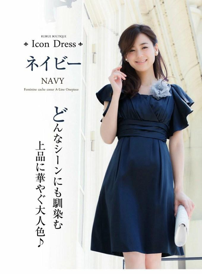 e097b82fb0304 セミフォーマルの服装で女性だと?ワンピースは準礼装?スーツなら ...