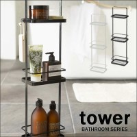Tower /tower BATHROOM SERIES dispenser stand white 06634 ...