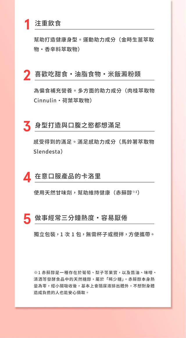 日本Axxzia 曉姿Venus Recipe VF酵素飲 (20ml×15包)   jakobeautypro.com