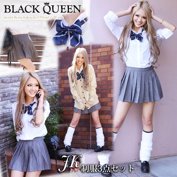 トップ100+女子 高校生 流行 ファッション - 人気のファッションスタイル