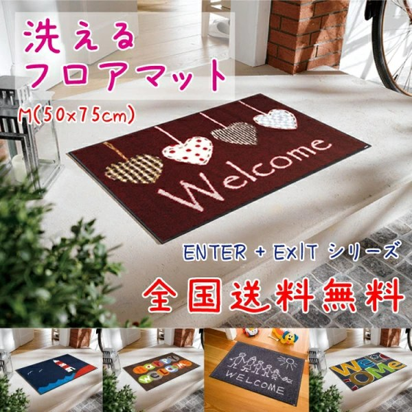 //item.rakuten.co.jp/bloombroome/c000006001172x/