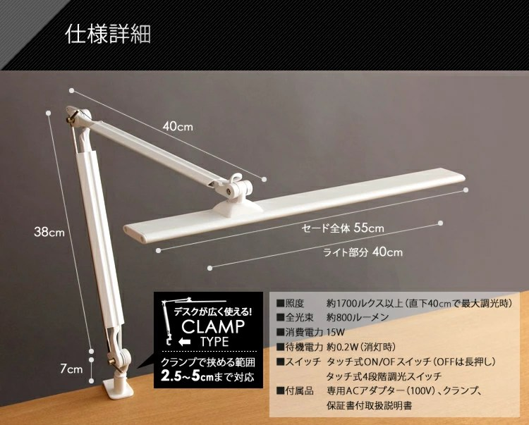 Clamp Picture Light