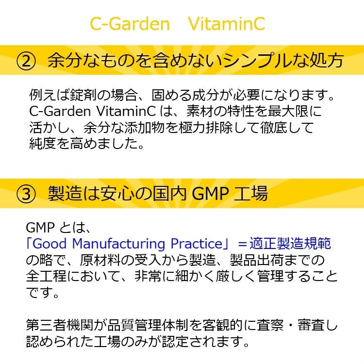 【楽天市場】送料無料 イギリス産 ビタミンC 1包に2.000mgのビタミンC配合 C-Garden VitaminC 30包 3箱セット 約3ヵ月 ...