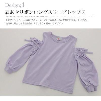 Tシャツ ボーダー 女の子
