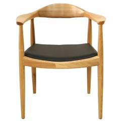 The Chair Crate And Barrel Leather Chaoscollection Hans Wegner Clear J Thechair Called World S Most Beautiful Chairs Used By Late President John F Kennedy Also Noted Was Presented At Exhibition