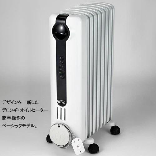 あす楽 オイルヒーター 電気暖房 デロンギDelonghi JRE0812 デロンギヒーター 1200W 電気ヒーター デジタル ...