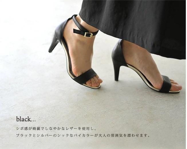 Crouka: atelier brugge阿托再艾部紅色皮革叔父吊帶黑多色經由彩色高跟鞋涼鞋黑尾鹿.1174 | 日本樂天市場