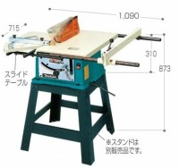 Tablesaw: Makita 2711