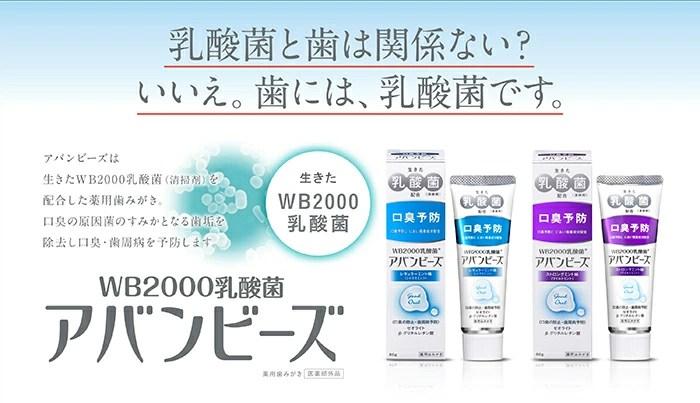 drugpure: 若本製藥 abambizuregyuraminto味道(shitorasuminto)80g   日本樂天市場
