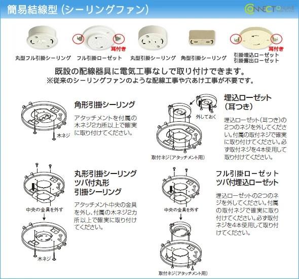 WF418PC オーデリック シーリングファン LED(光色切替) ~8畳:コネクト オンラインライト·照明器具 天井 ...