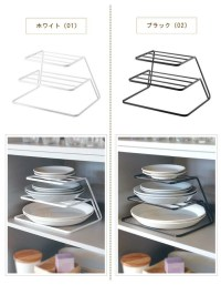Vertical Dish Storage Rack