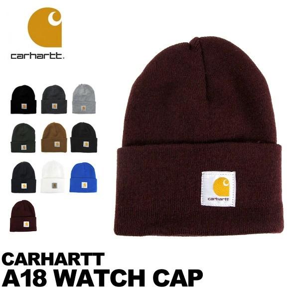 Carhartt カーハート A18 ワッチキャップ(ニットキャップ)