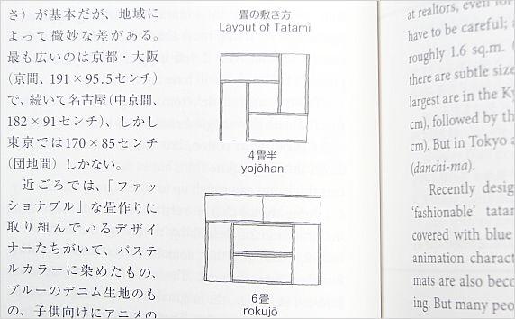 eigo: Bilingual Nippon series