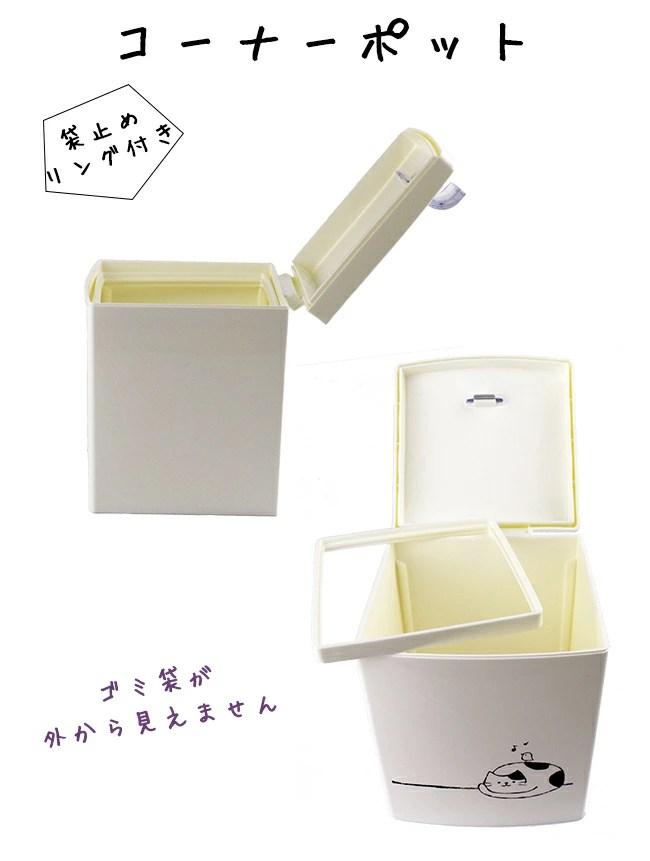 emishop: 平靜下來貓廁所3分安排廁所角暖水瓶垃圾箱廁所刷子打掃座席soji席K運動衫手巾紙 | 日本樂天市場